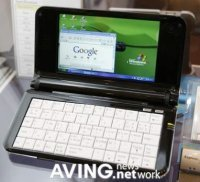 UMID Mini-Netbook