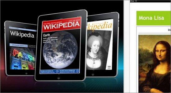 Discover Wikipedia