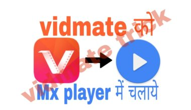 VidMate and MX Player